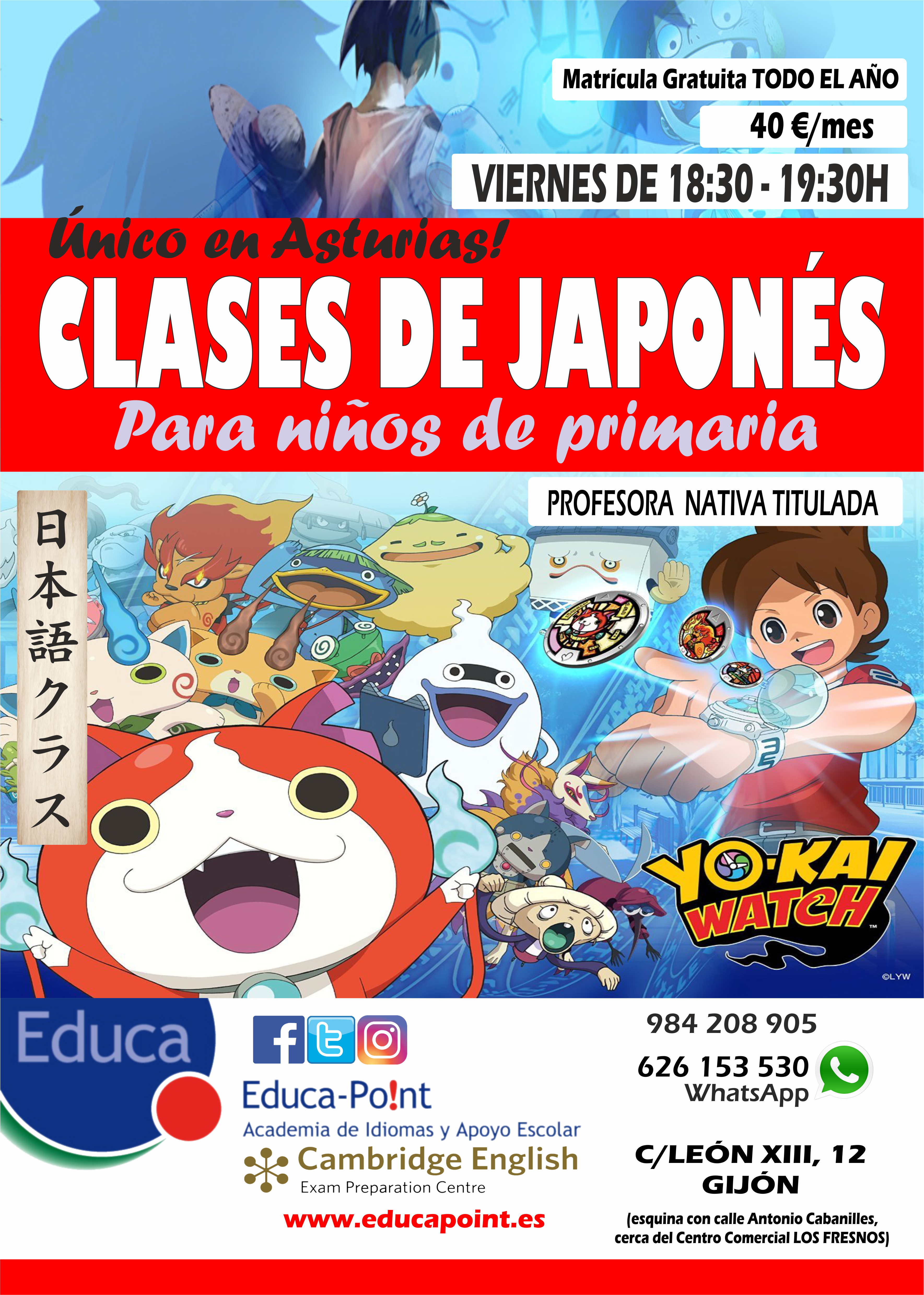 CLASE DE JAPONES PRIMARIA